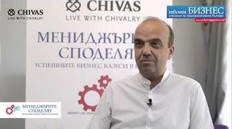"Георги Минчев собственик на сладкарници ""Неделя"""