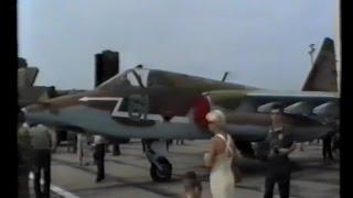 День Воздушного Флота России - Хабаровск Аэродром «Центральный» (Терек) 1998г