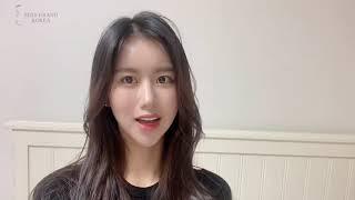 2019 미스그랜드코리아 6번 고은채 자기소개 영상 T…