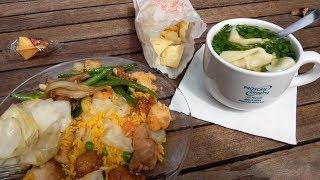 Обед с ГМО :-)