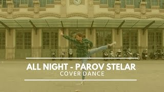 Repeat youtube video Parov Stelar - All night  (Dance Cover)