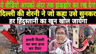 Home Minister Amit Shah || Pm Modi ||Jantar Mantar || Kapil Mishra || Viral News ||HC | SC|| Eyenews