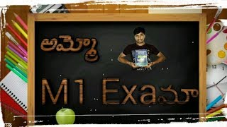 AMMO M1 EXAMAA\\NEW TELUGU SHORT FILM 2017\\Fully comedy entertainment film