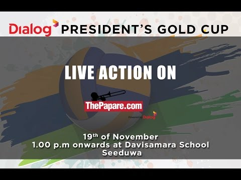 Dialog President's Gold Cup - Finals (2015)