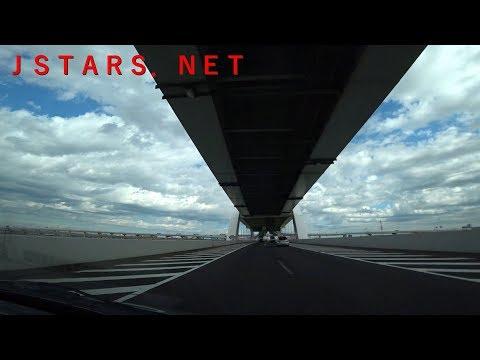 JSTARS.NET 首都高速をドライブ。羽田空港から新郷まで。TOKYO HIGHWAY DRIVE【車載動画】SONY FDR-X3000R 写真集『ベスト版』発売中!