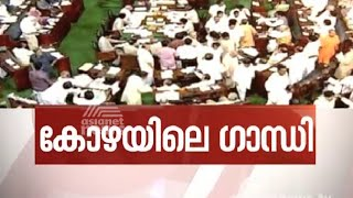 News Hour 02/05/16 Asianet News Channel