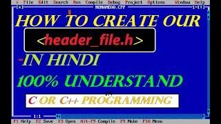 كيفية إنشاء الخاصة بك ملف الرأس في توربو c أو c++||100% بسهولة || قبل programs_magic