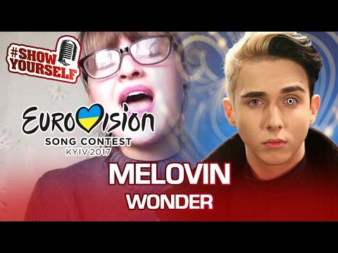MELOVIN wonder (Евровидение Украина ). Исполнитель: MELOVIN Продолжительность: Размер: МБ...