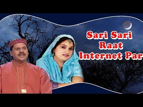 Sari Sari Raat Internet Par | Teena Parveen v Tasleem Aarif | Sawal Jawab Muqabla | Qawwali Muqabla
