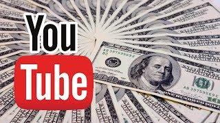 Как заработать на ютуб канале! Как зарабатывают каналы! Как заработать на ютуб канале или группе вк!