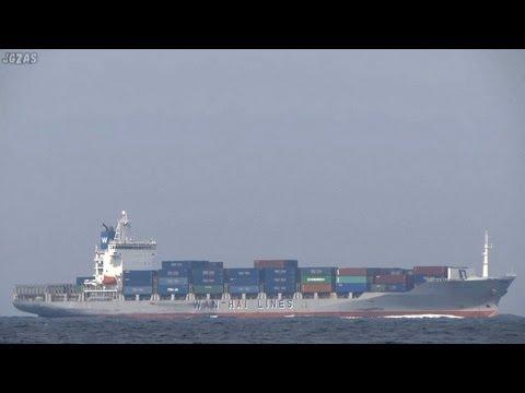 [船]WAN HAI 265 Container ship コンテナ船 Tokyo Bay 東京湾浦賀水道 2013-MAR