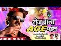 Naihar me dher college bhail sej wala age bhail pawan Singh new Bhojpuri DJ song DJ remix DJ vishal