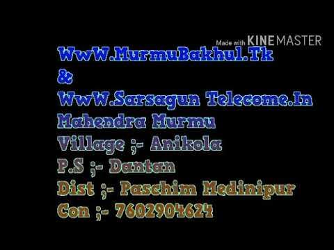 New Relesed Santali Song 2017 Www.murmubakhul.tk & Www.sarsagun Telecome.in