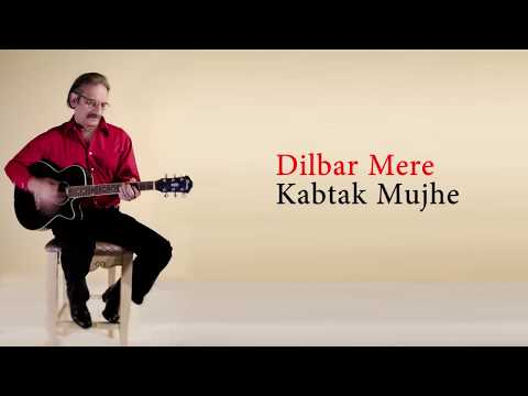 Dilbar Mere Kab Tak Mujhe Guitar Instrumental.🔴⚫️