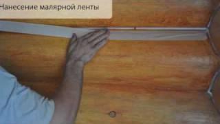 Нанесение герметика в деревянном доме(Деревянные дома и бани из Архангельского леса, Первая деревянная компания., 2010-05-14T18:32:14.000Z)