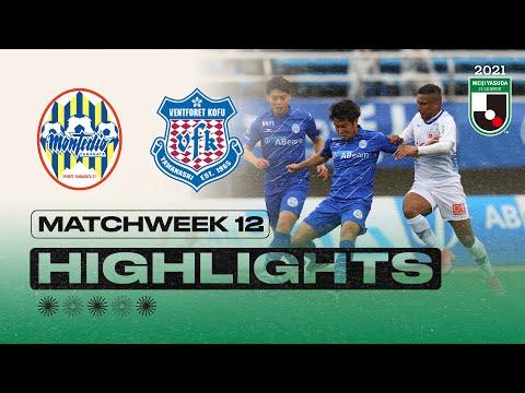Yamagata Kofu Goals And Highlights