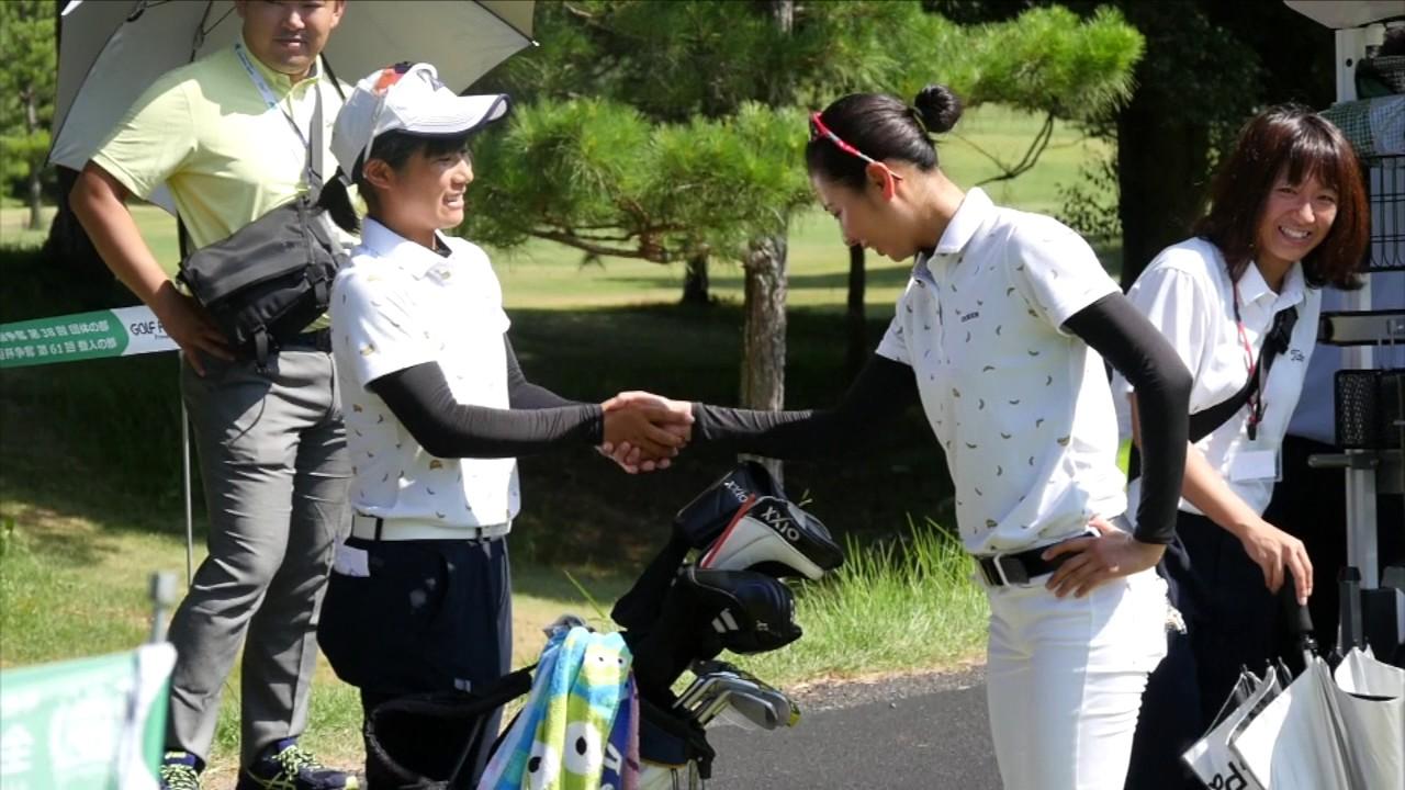 全国高等学校ゴルフ選手権大会 団体戦女子最終組スタート