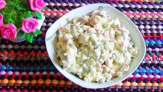 "Салат ""Аншлаг"". Очень вкусный салат"