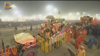 Mauni Amavasya - Shahi Snan of Kumbh Mela  2019 LIVE from Sangam, Prayagraj - Part 1