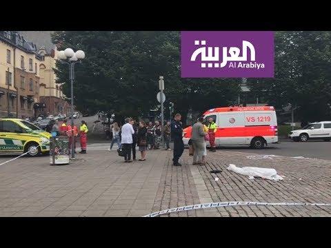 الشرطة الفنلندية تعتبر حادث الطعن في توركو جريمة متعلقة بالإرهاب  - نشر قبل 2 ساعة