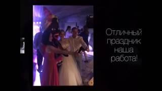Видео-отзыв!!! ВЕДУЩАЯ НА СВАДЬБУ В МОСКВЕ!!! Наталия Семенова!!!