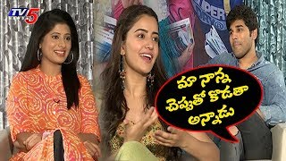 Allu Sirish And Rukshar Dhillon Exclusive Interview | ABCD Movie Interview | TV5 News