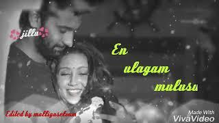 Un nenappu nenju kuzhi vara irukku song lyrics
