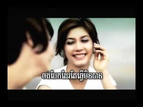 Niko   Srolanh ke min chong batt bong oun Khmer karaoke sing along   YouTube