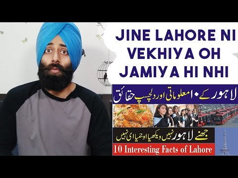 Indian Reaction on 10 Interesting Facts of Lahore, Lahore k 10 Maloomati Haqaiq Urdu/Hindi