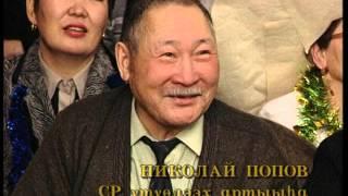 "Кинозавод про фильм ""Ыаллыылар"""
