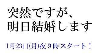 西内まりやさん主演の月9ドラマ【嫌われる勇気】は、2017年1月23日(月)...
