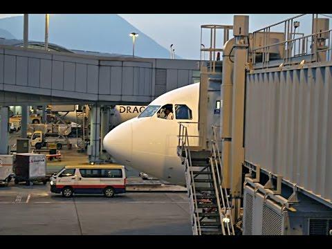 Garuda Indonesia Flight Review GA876 Jakarta-Soekarno-Hatta to Hong Kong