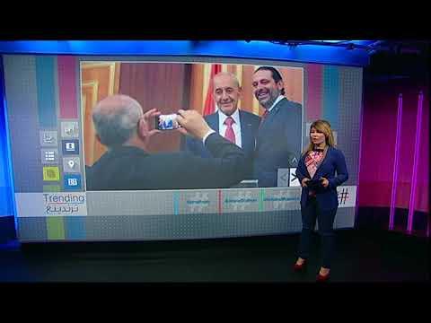 بي_بي_سي_ترندينغ: فرح وسخرية بعد إعادة انتخاب نبيه بري رئيسا لمجلس النواب في #لبنان  - نشر قبل 3 ساعة