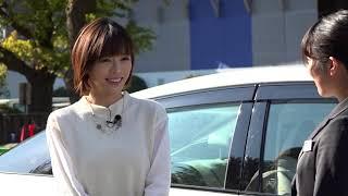 神奈川県オールトヨタ販売店アンバサダーの釈 由美子さんがMIRAIに乗っ...