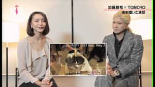 クレイジーケンバンド / TOMORO / 加藤夏希.