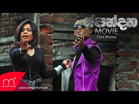 Oya Muwa (Spandana Movie Song) - Udaya Sri, Umaria