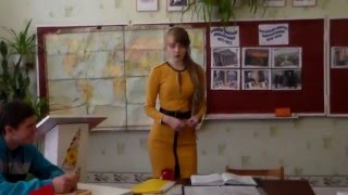 Майстер-клас учителя історії