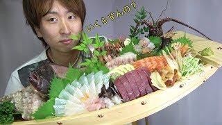 市場で買った食材だけで、超豪華!船盛りを作ってみた! thumbnail