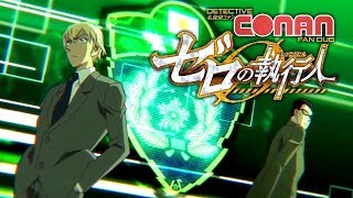Detective Conan Movie 22 - ZERO THE ENFORCER INTRO ENGLISH FANDUB