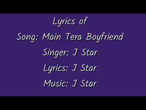 Na Na Na Lyrics Ft J Star