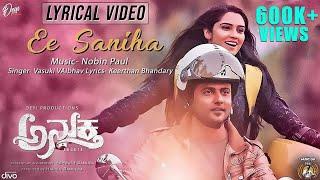 Anukta Ee Saniha (Lyric ) | Vasuki Vaibhav | Nobin Paul | Ashwath Samuel | Keerthan Bhandary