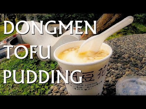 {Food & Drink} Taiwan Travel -- TOFU PUDDING at Dongmen Market (東門豆花)