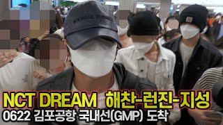210622 NCT DREAM(엔시티드림), 제주 콘텐…