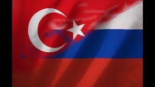 Сотрудничество с Россией углубит международную изоляцию Турции