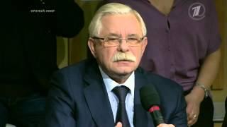 Л.И.Калашников принял участие в программе первого канала тв