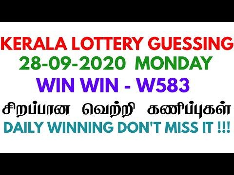 Kerala Lottery Guessing Today || 28-09-2020 WIN WIN - W583 || Kerala Lottery || Kerala Guessing KL