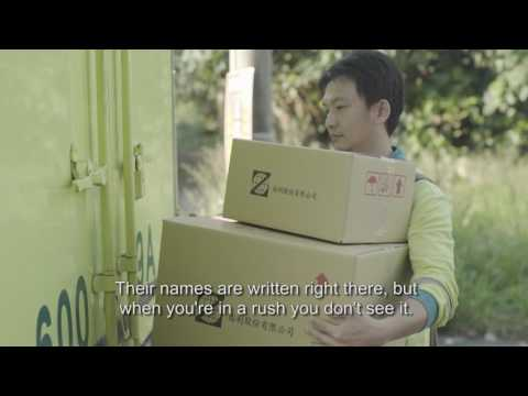 People of Zuellig Pharma - Yang Shih-Ting, Delivery Man, Taiwan