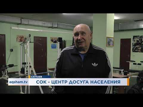 Выпуск новостей от 31.10.2019 (рус.)