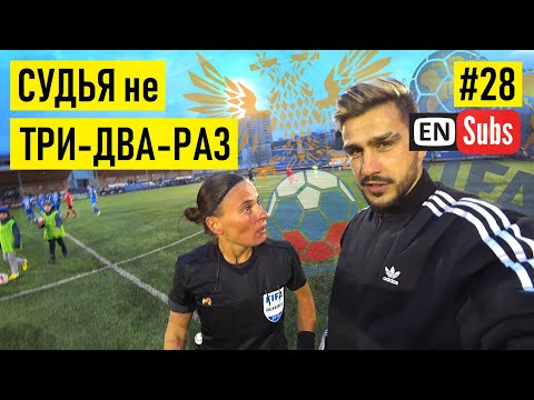 WOMAN REFEREE - about rudeness on the field / bribes to referees / the dream of a debut in RPL