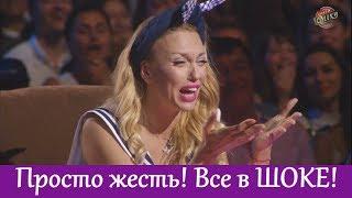 ЧОКНУТЫЙ ПРАНК ОТ СУМАСШЕДШЕГО БОМЖА МАРКА - Оля Полякова и ее уже бывший телефон!!!